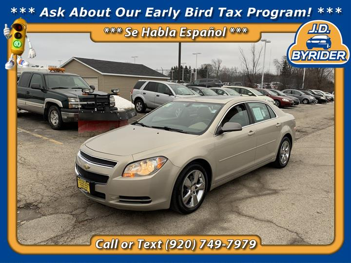 Vehicle Inventory Appleton Wi 54914 J D Byrider