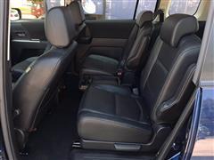 2008 Mazda Mazda5 Grand Touring